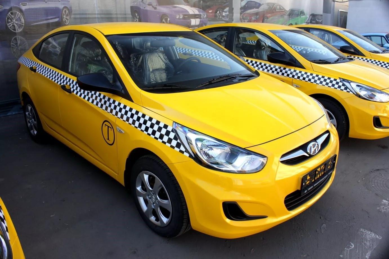 Таксі у Червонограді